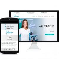 Сайт стоматологической клиники Альтадент