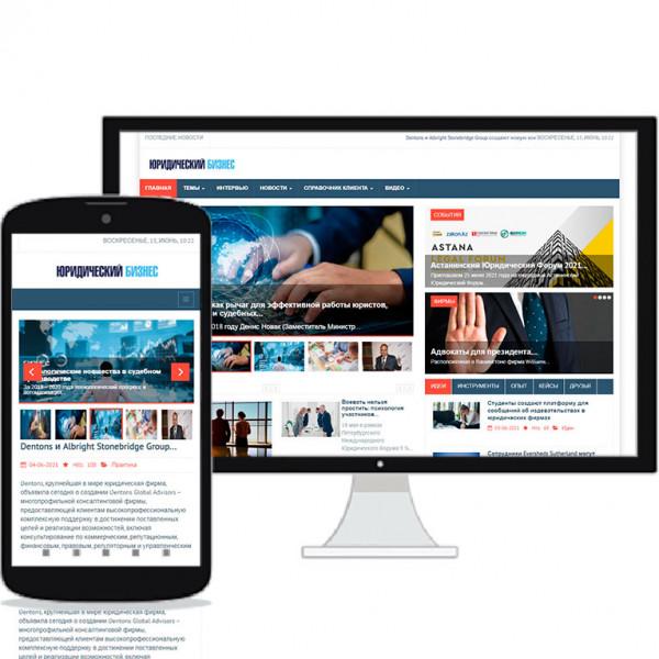 Новостной портал Юридический бизнес
