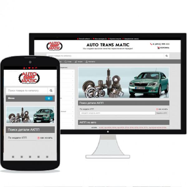 Магазин AUTO TRANS MATIC по подбору автозапчастей