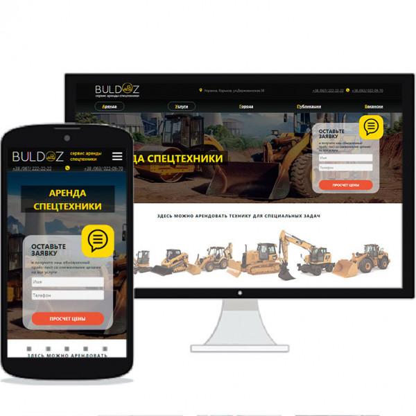 Корпоративный сайт сервиса аренды спецтехники