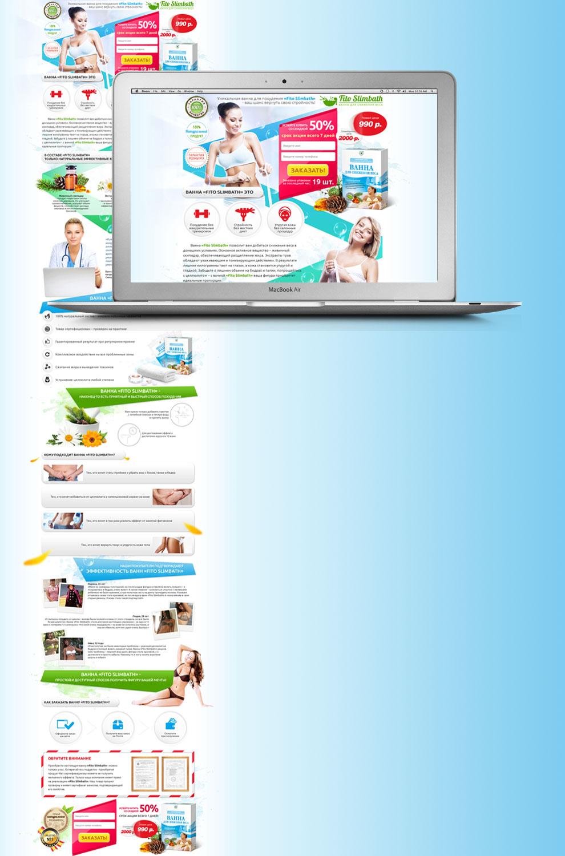 Landing Page Slimbath
