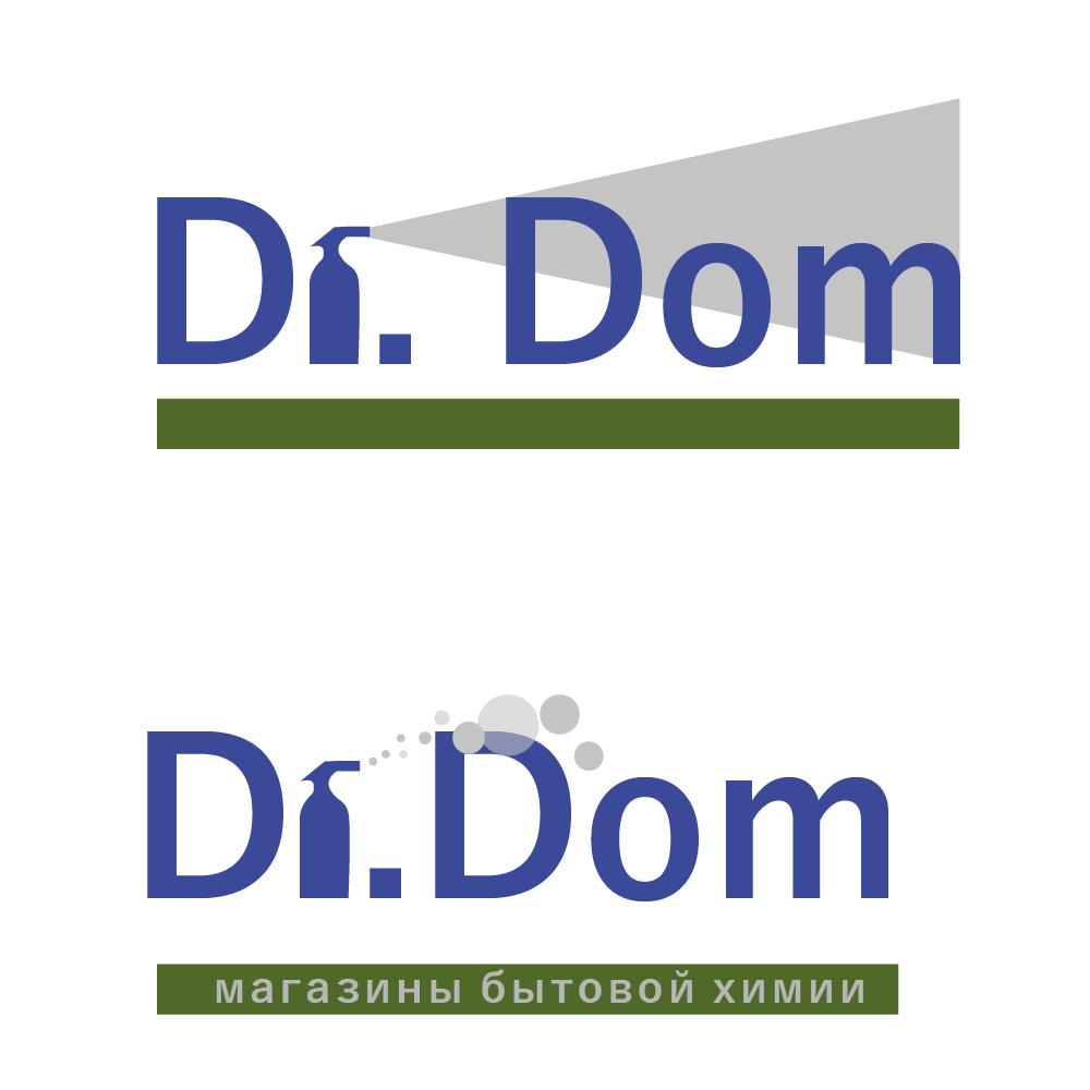 Разработать логотип для сети магазинов бытовой химии и товаров для уборки фото f_238600175e68bdfd.jpg