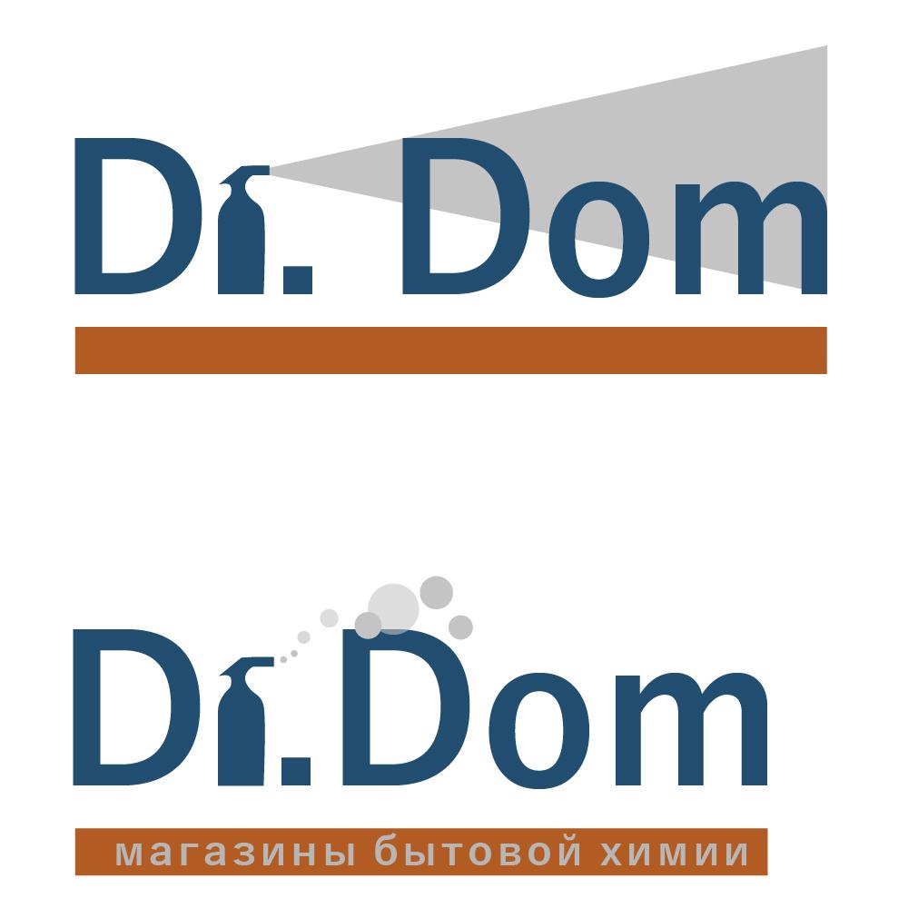 Разработать логотип для сети магазинов бытовой химии и товаров для уборки фото f_702600175eed7843.jpg