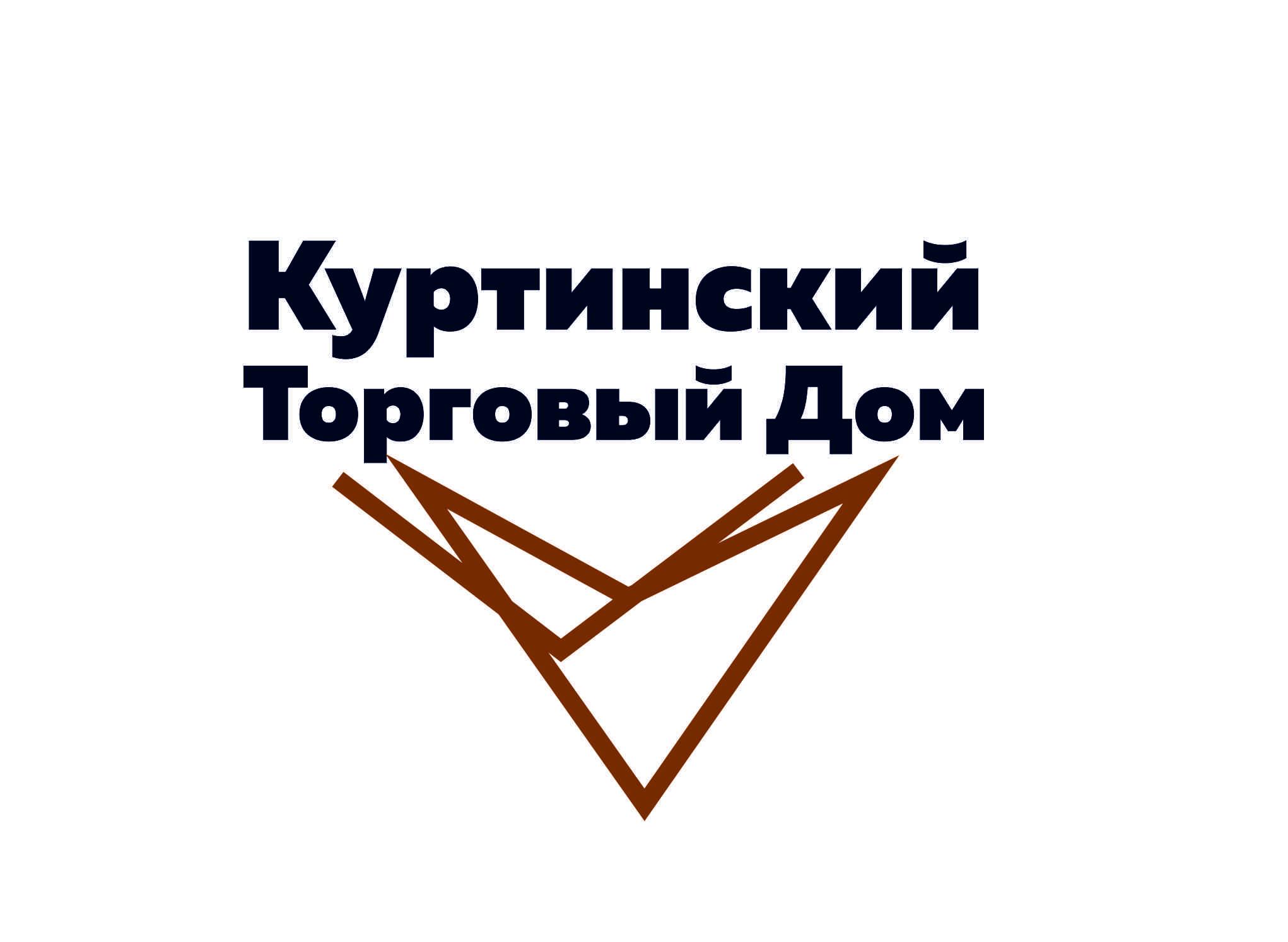 Логотип для камнедобывающей компании фото f_2325b9a742de64d1.jpg