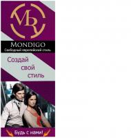 Комплексное SMM продвижение MONDIGO - интернет-магазин одежды Mondigo.ru