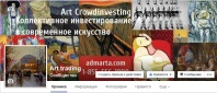 SMM Art Trading - коллективное инвестирование в современное искусство: Фейсбук