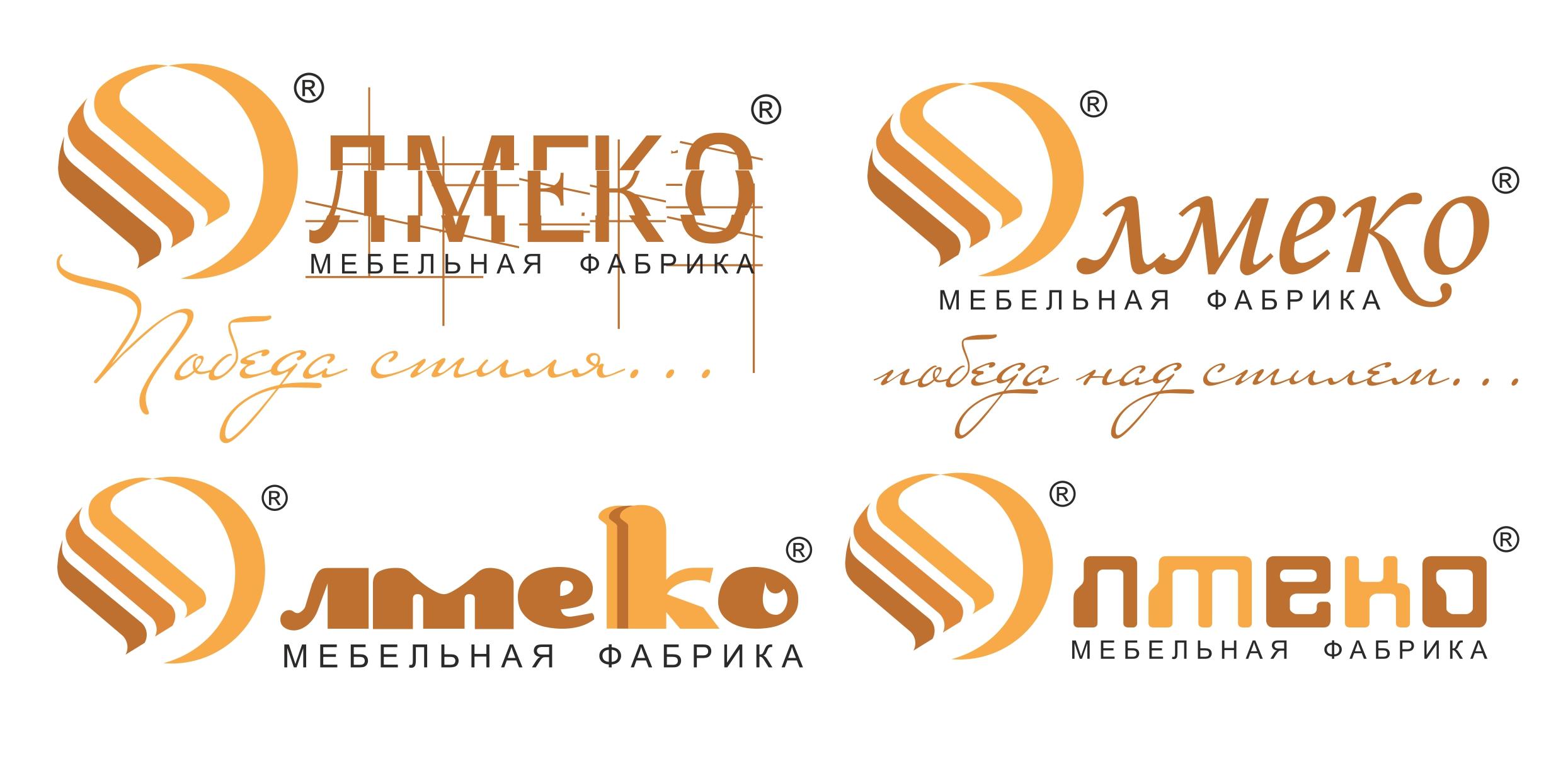 Ребрендинг/Редизайн логотипа Мебельной Фабрики фото f_16154b6c4f50f043.jpg