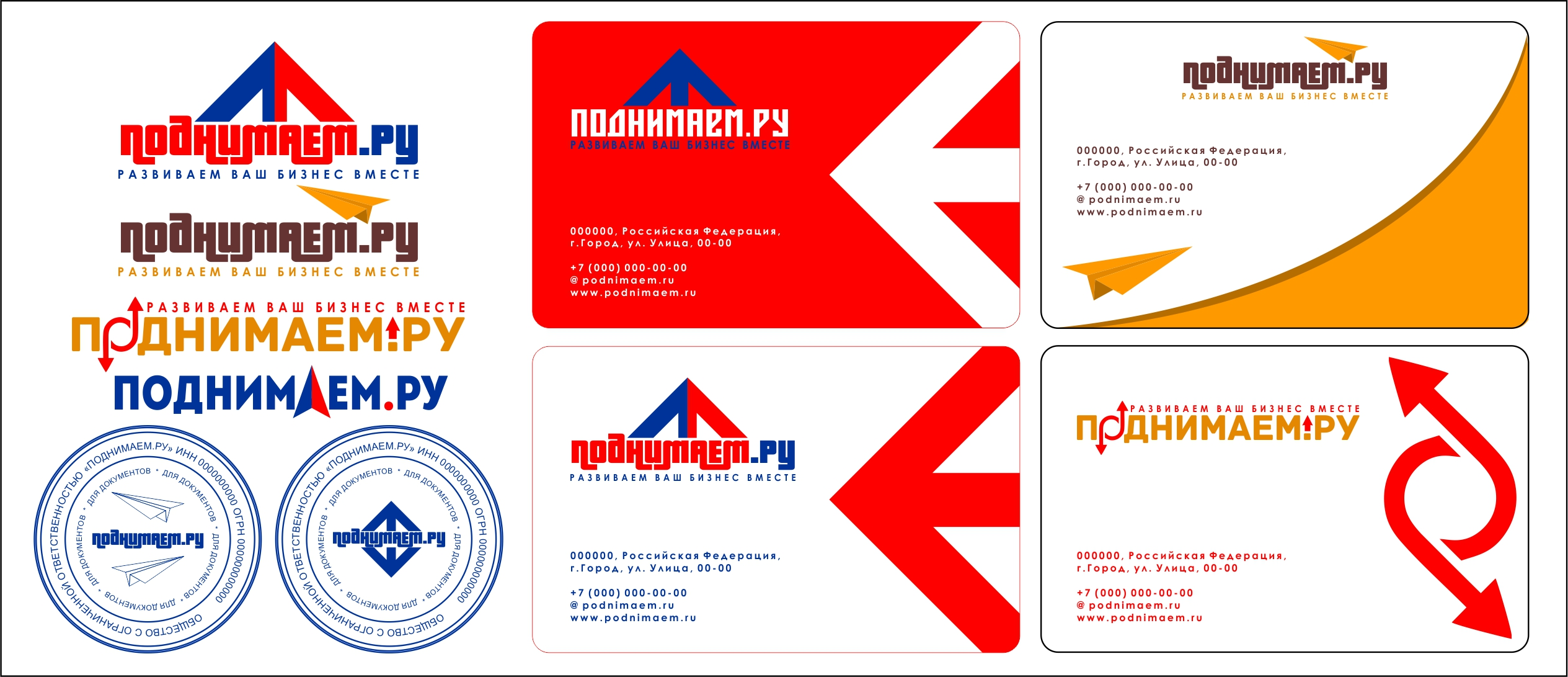 Разработать логотип + визитку + логотип для печати ООО +++ фото f_20455477e267b1ed.jpg