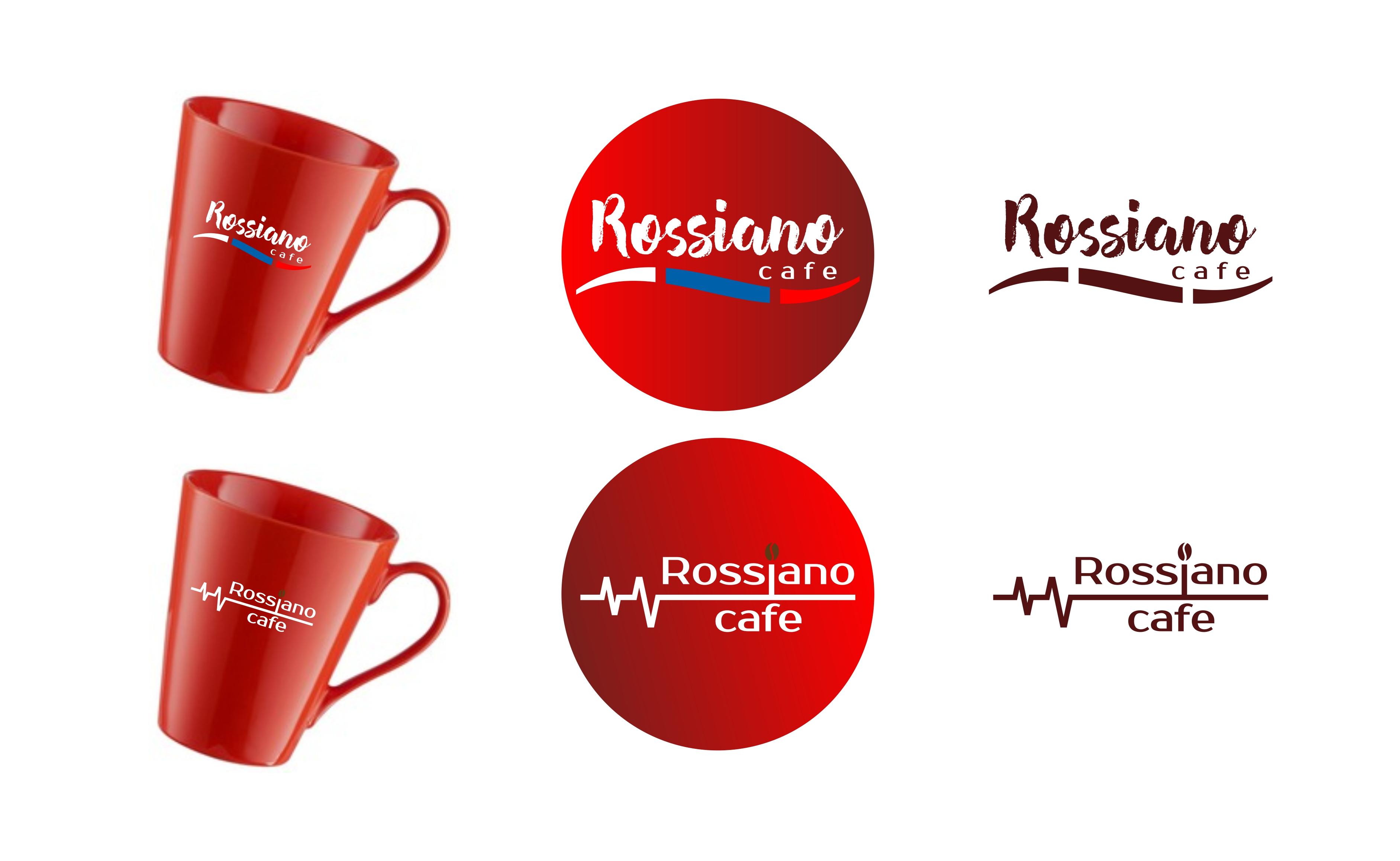 Логотип для кофейного бренда «Rossiano cafe». фото f_81957c89459eb808.jpg
