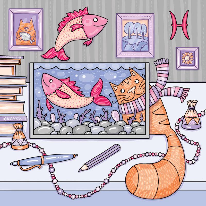 """Гороскоп """"Рыбы"""""""