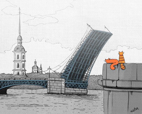 день мостов