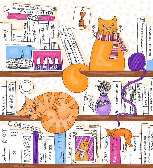 книжные кошки