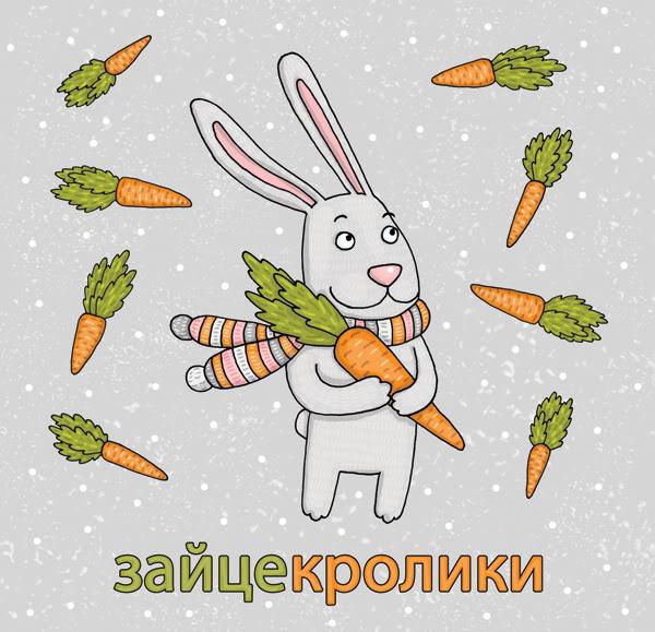 Зайцекролик