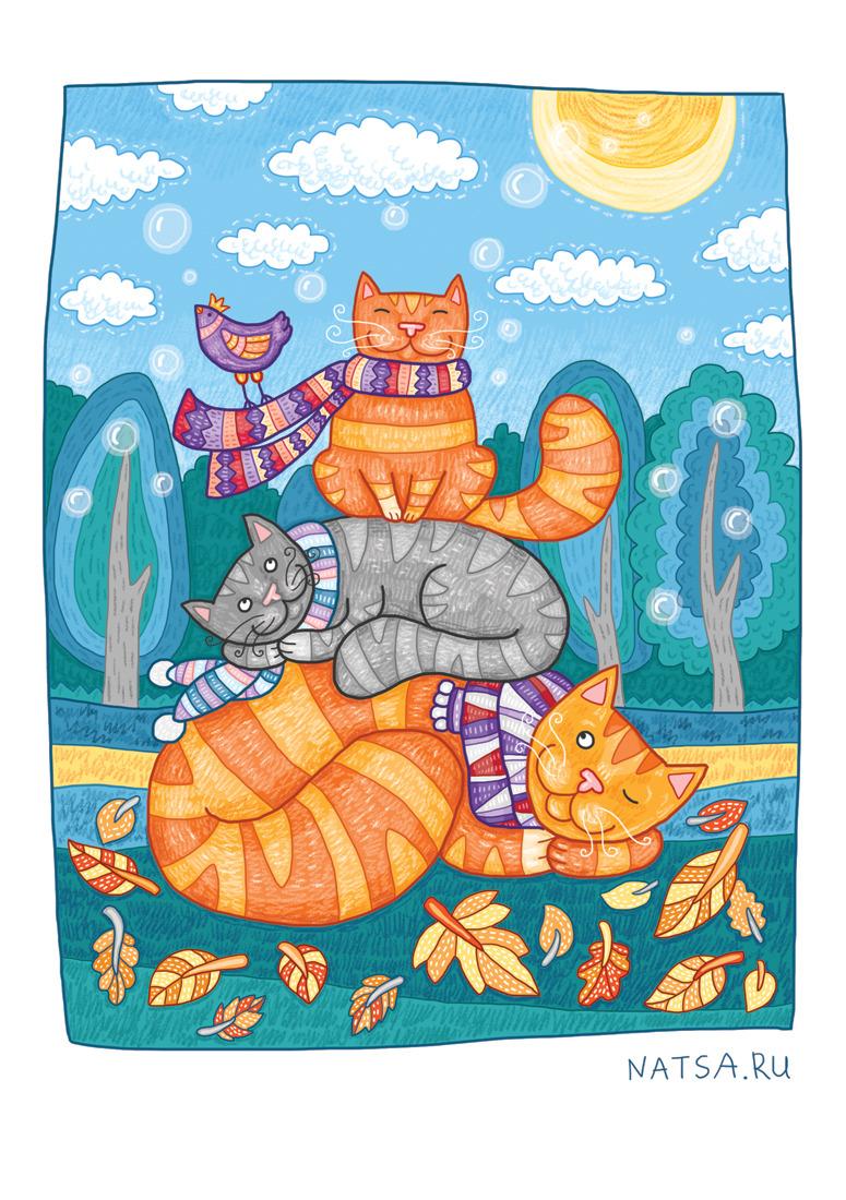 Кошки чувствуют осень