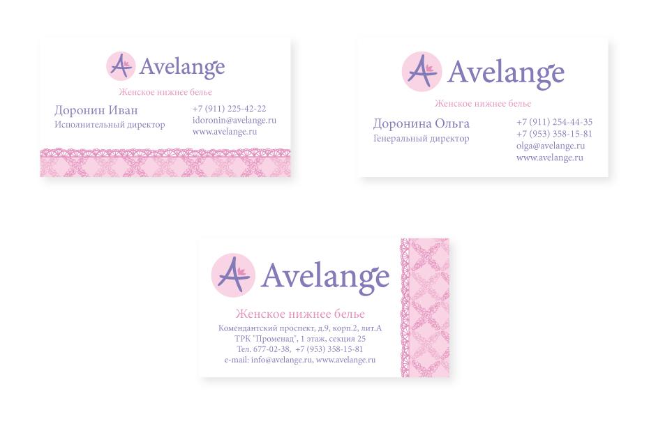 Avelange - визитки