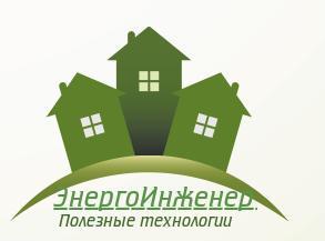 Логотип для инженерной компании фото f_79251cd9cf66dbba.jpg