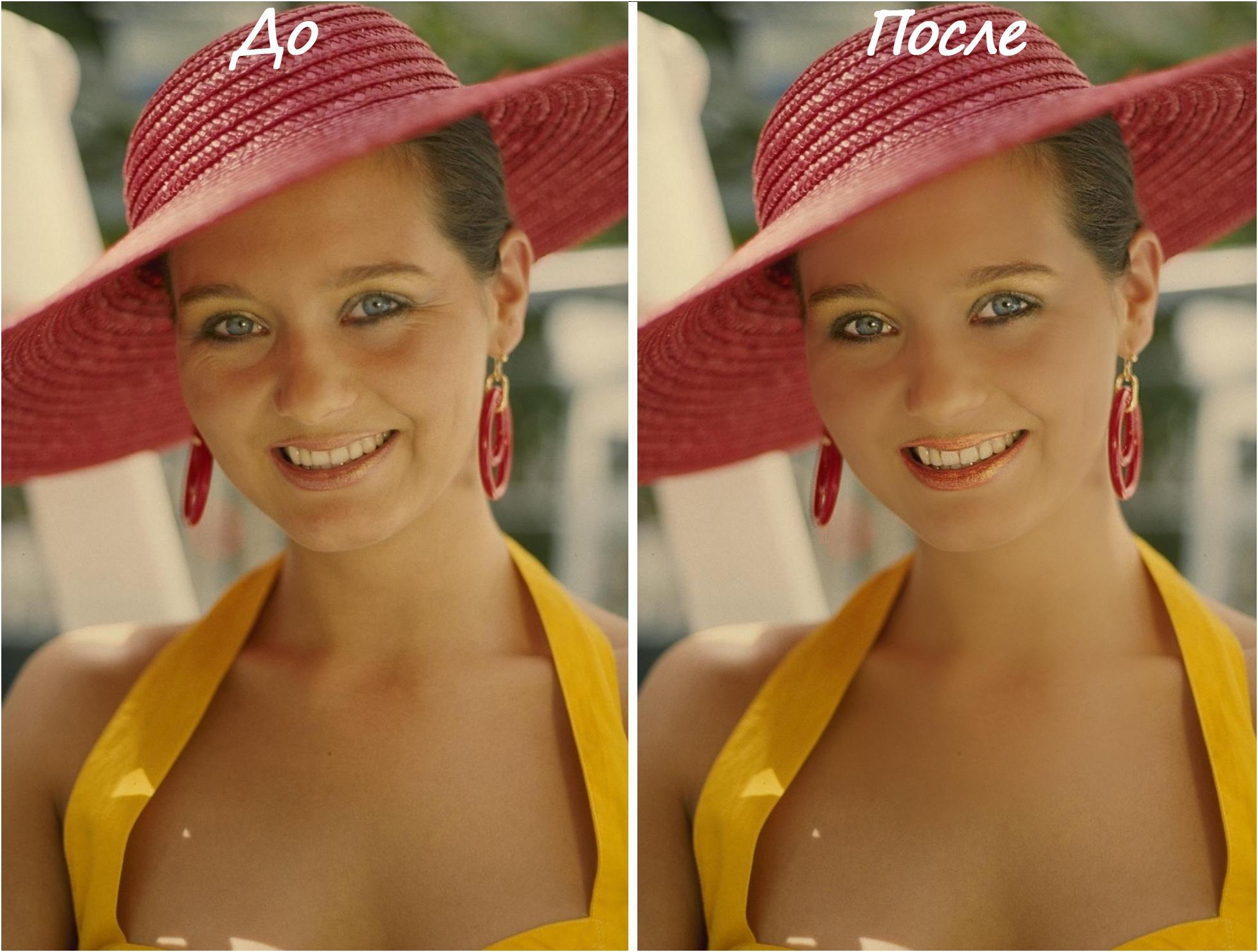 ретушь(женщина в красной шляпе)