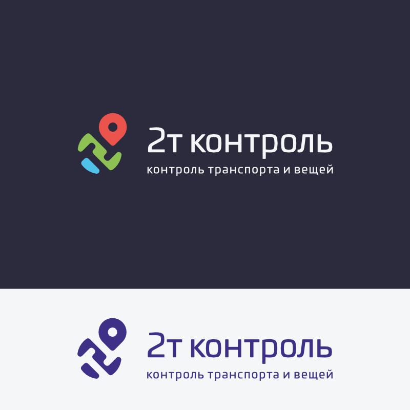 Разработать логотип фото f_5595e27220be79be.png