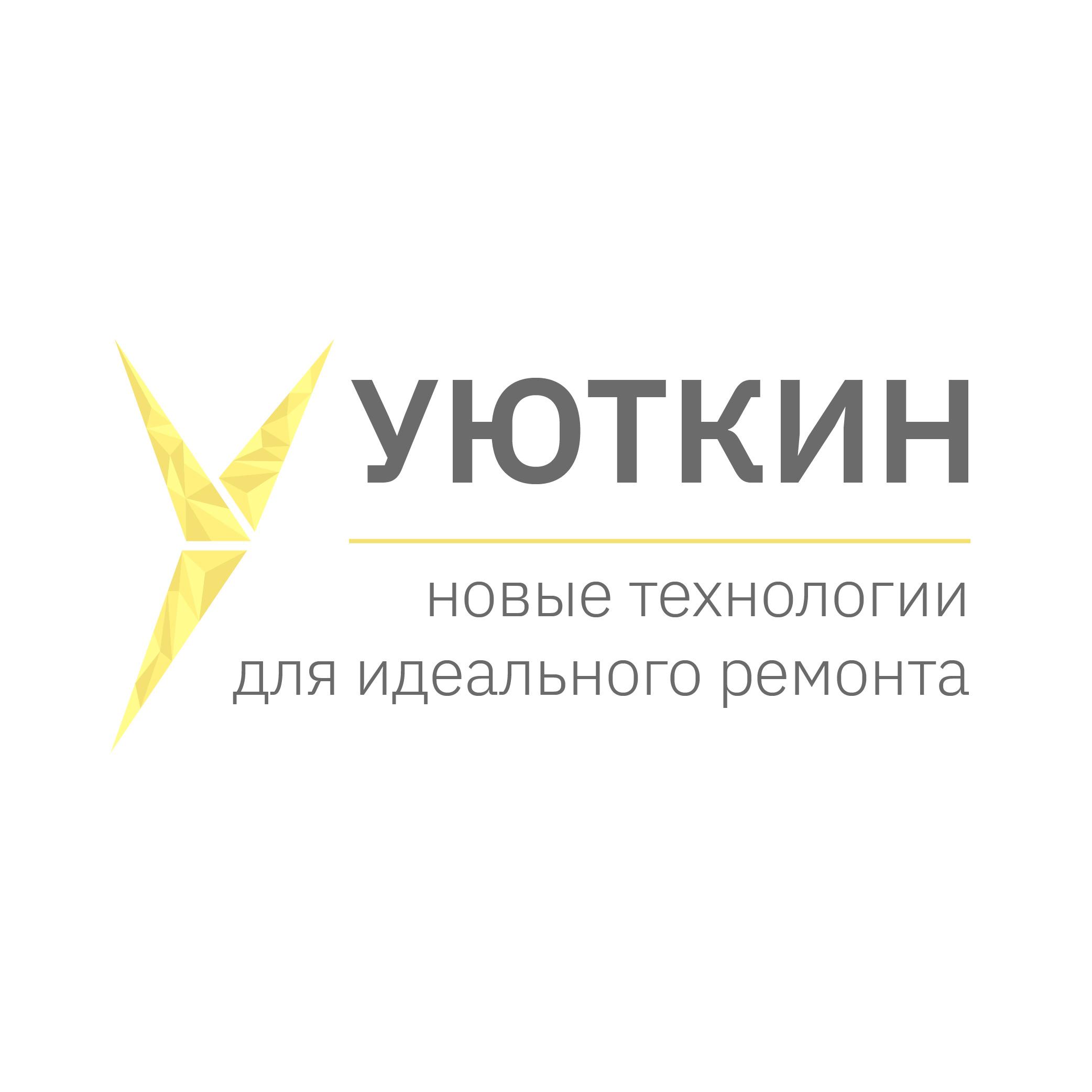 Создание логотипа и стиля сайта фото f_0365c62fb5d0a290.jpg