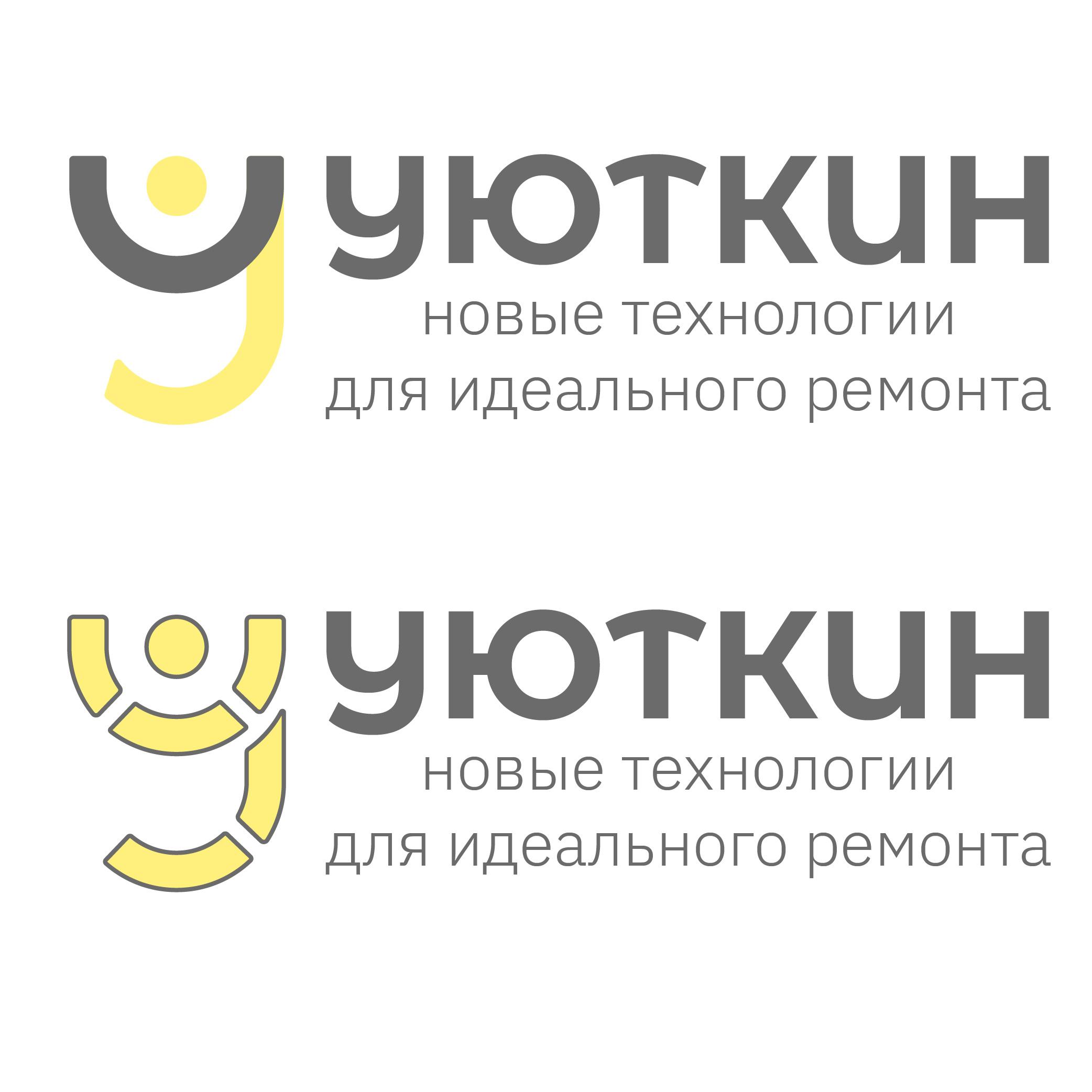 Создание логотипа и стиля сайта фото f_1385c645c2caf654.jpg