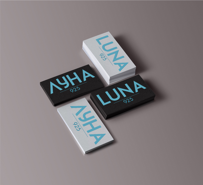 Логотип для столового серебра и посуды из серебра фото f_3865babeb962567a.jpg