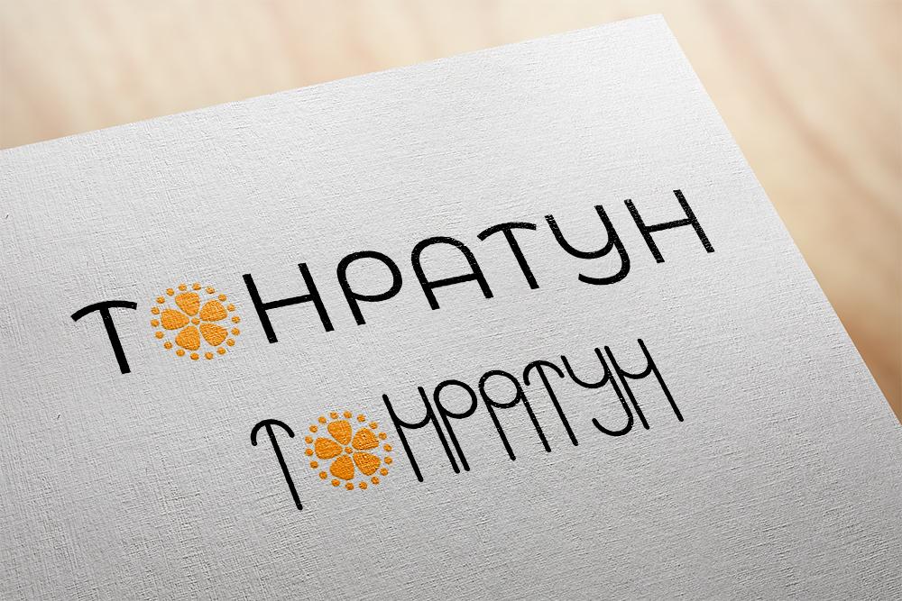 Логотип для Пекарни-Тандырной  фото f_7205d910122d19d1.jpg