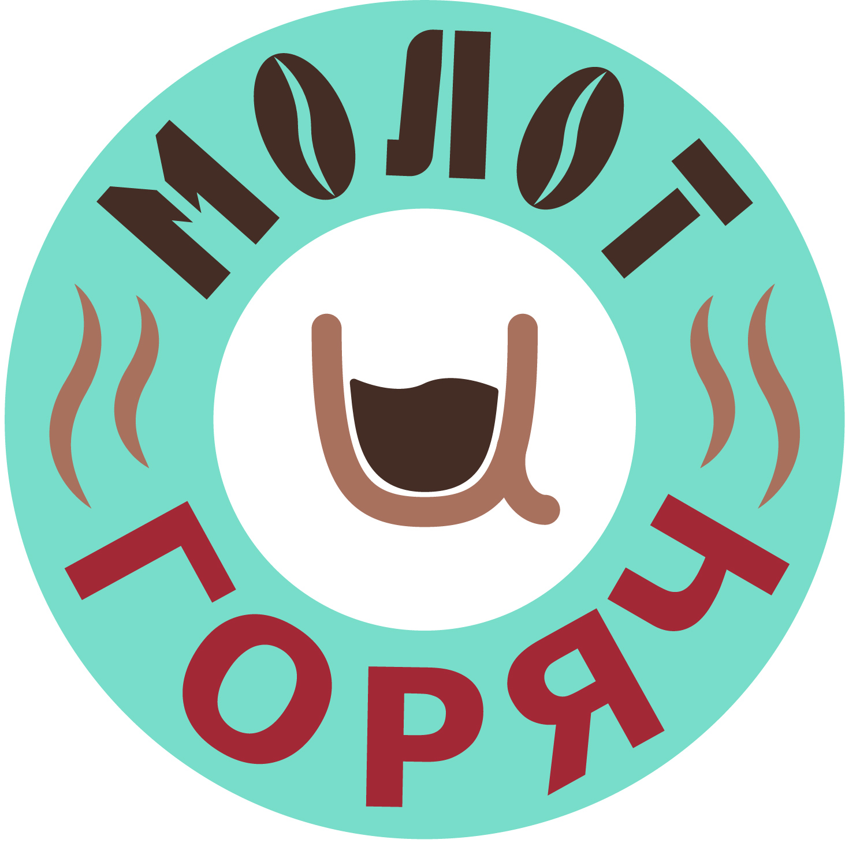 Название, цвета, логотип и дизайн оформления для сети кофеен фото f_7625ba3d3f832412.jpg
