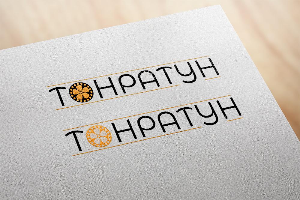 Логотип для Пекарни-Тандырной  фото f_9215d91011ebe7ba.jpg