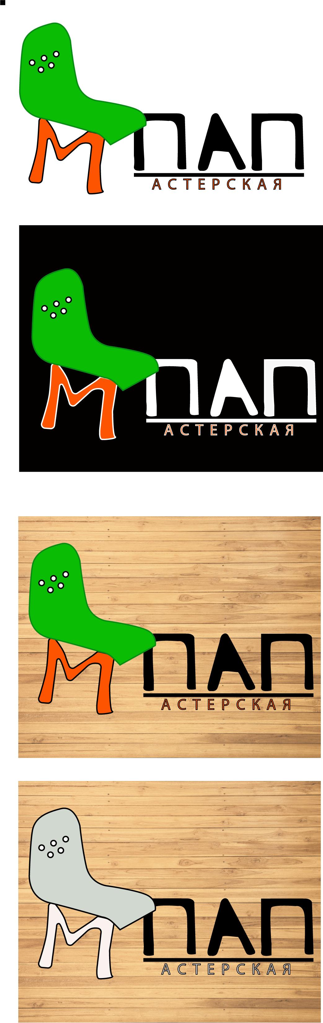 Разработка логотипа  фото f_7945aa416bda9bb2.png
