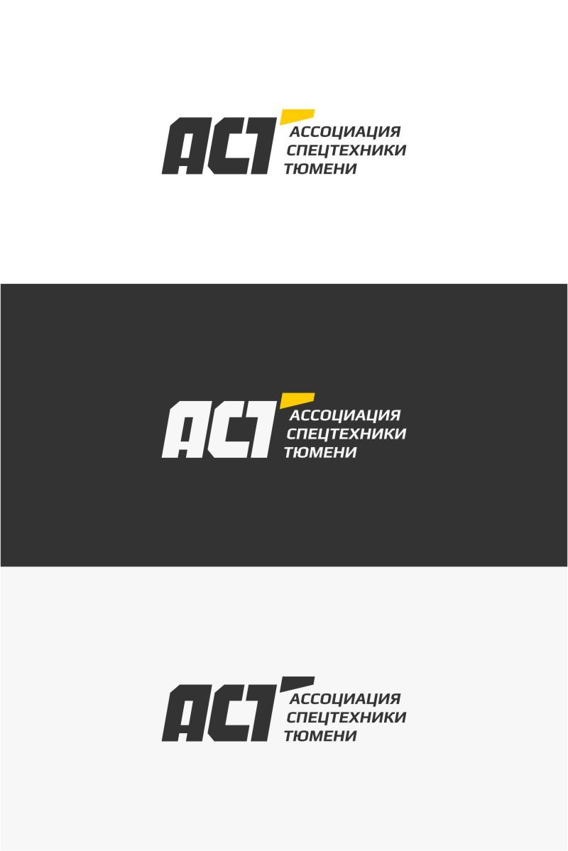 Логотип для Ассоциации спецтехники фото f_4565145d9a488446.jpg
