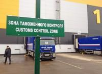 Перевод  экспортной декларации (пакинга) для таможенного брокера EN>RU