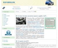 Проект: Онлайн помощь и оценка ущерба при ДТП