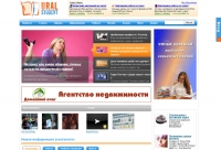 Проект: УРАЛСТУДЕНТ.ру