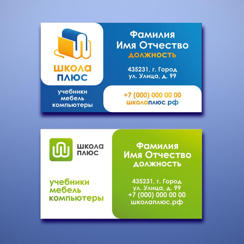 Разработка логотипа и пары элементов фирменного стиля фото f_4daf2659cdee0.jpg