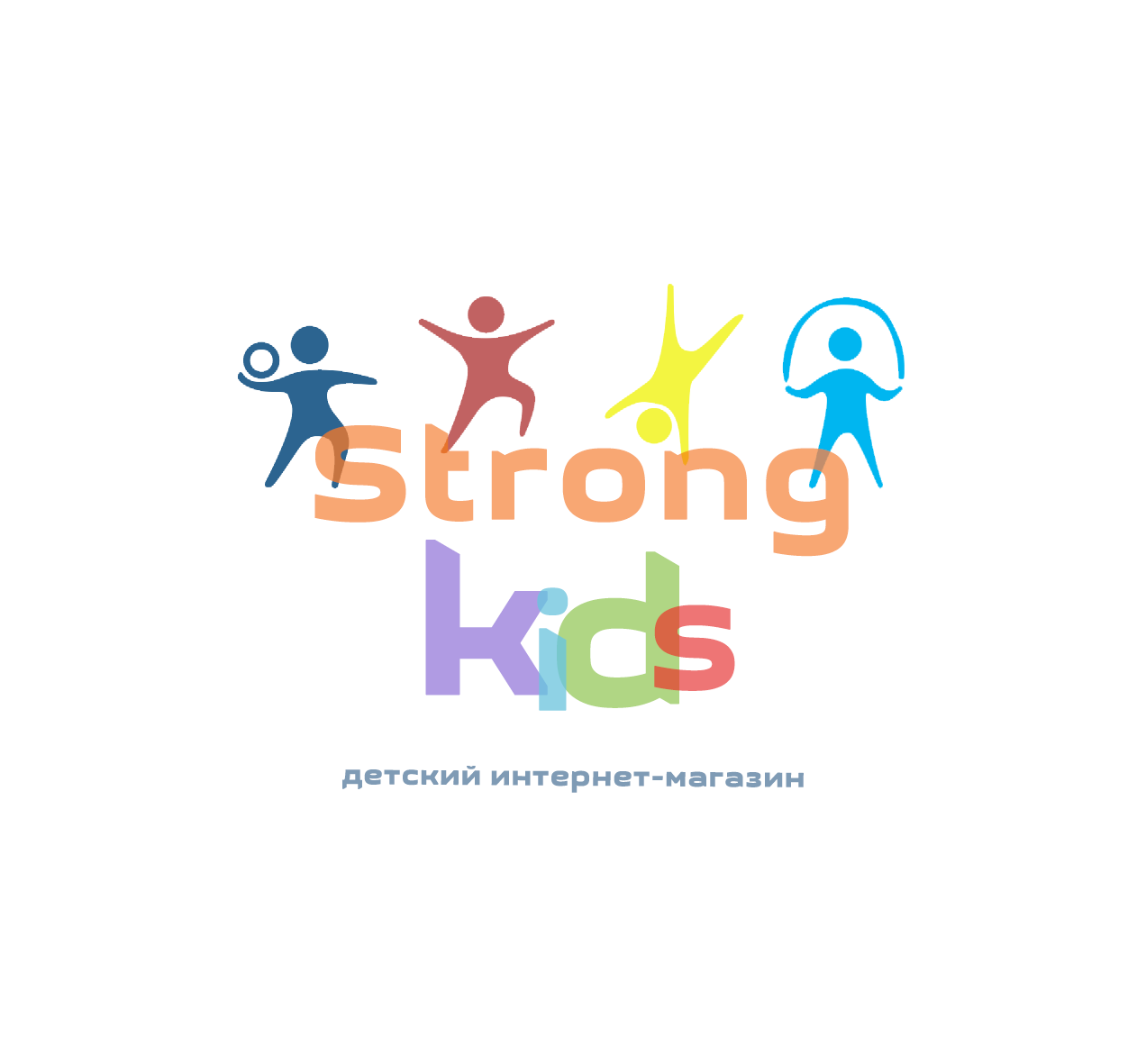 Логотип для Детского Интернет Магазина StrongKids фото f_7285c7585bc95f0d.png