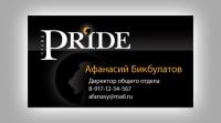 """Визитка - журнал """"Pride"""""""
