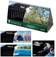 Настольный календарь (Промснаб)