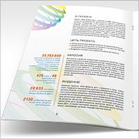 БУКЛЕТ — проект «Мир Добрых Дел», годовой отчёт 2010