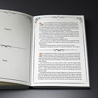 КНИГА — Булгаков, «Белая гвардия», двуязычное подарочное издание