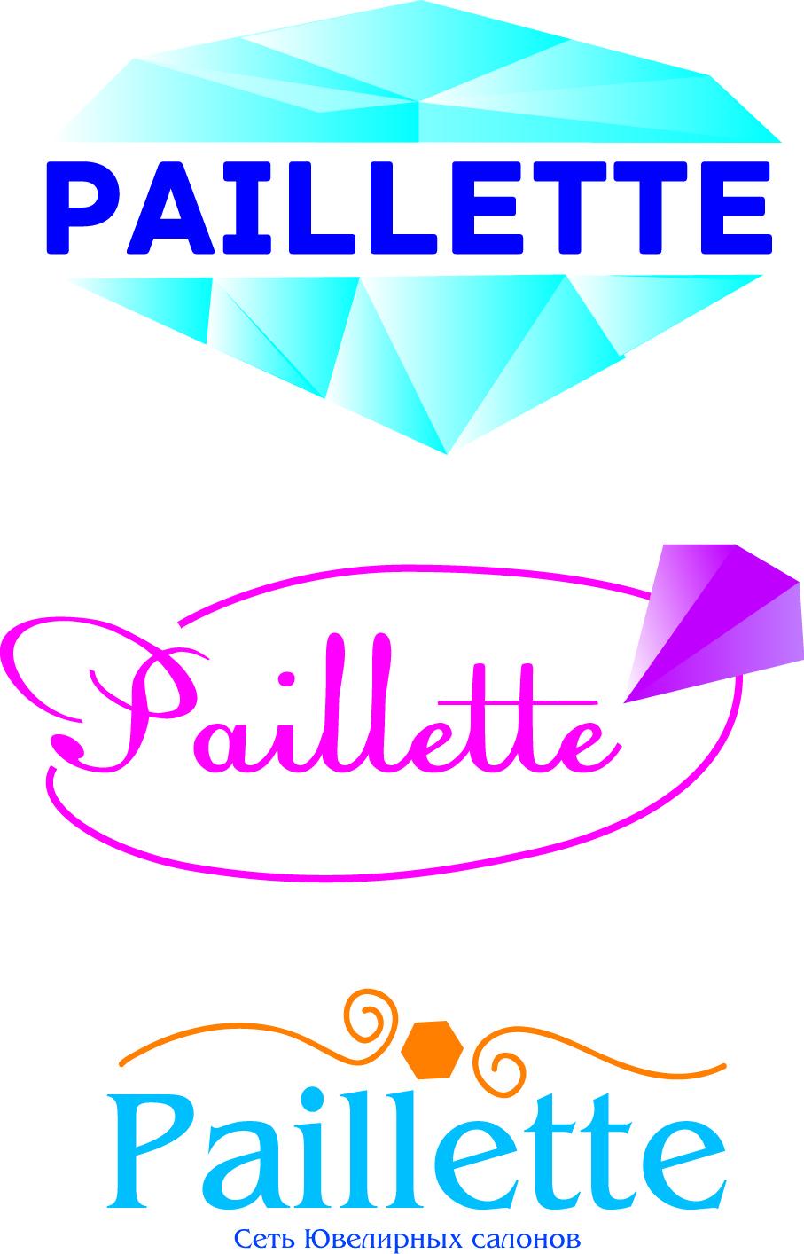 Разработка Логотипа. фото f_24551535da4b4cfe.jpg
