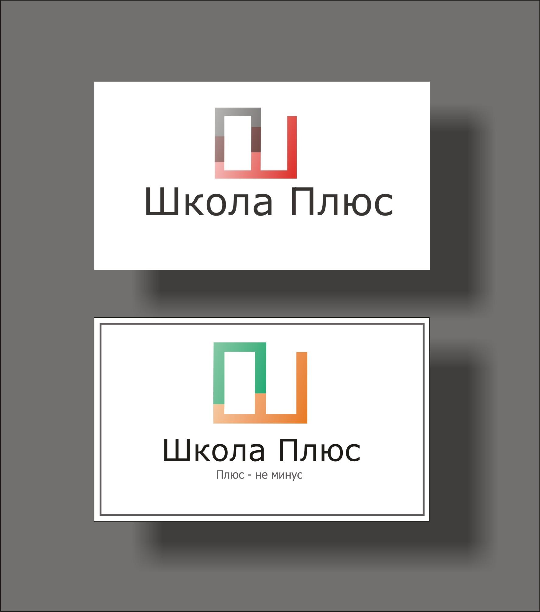 Разработка логотипа и пары элементов фирменного стиля фото f_4dac798c9a7a4.jpg