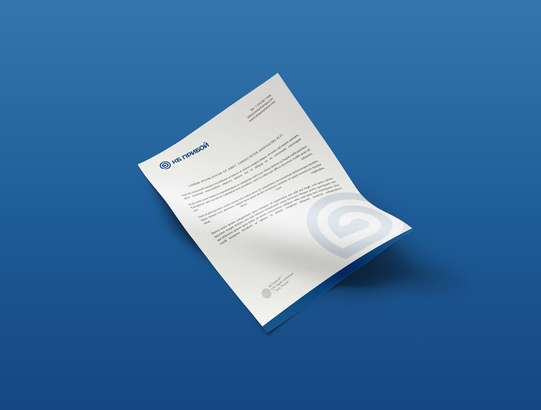 Разработка логотипа и фирменного стиля для КБ Прибой фото f_0185b29b4dc3b1b6.jpg
