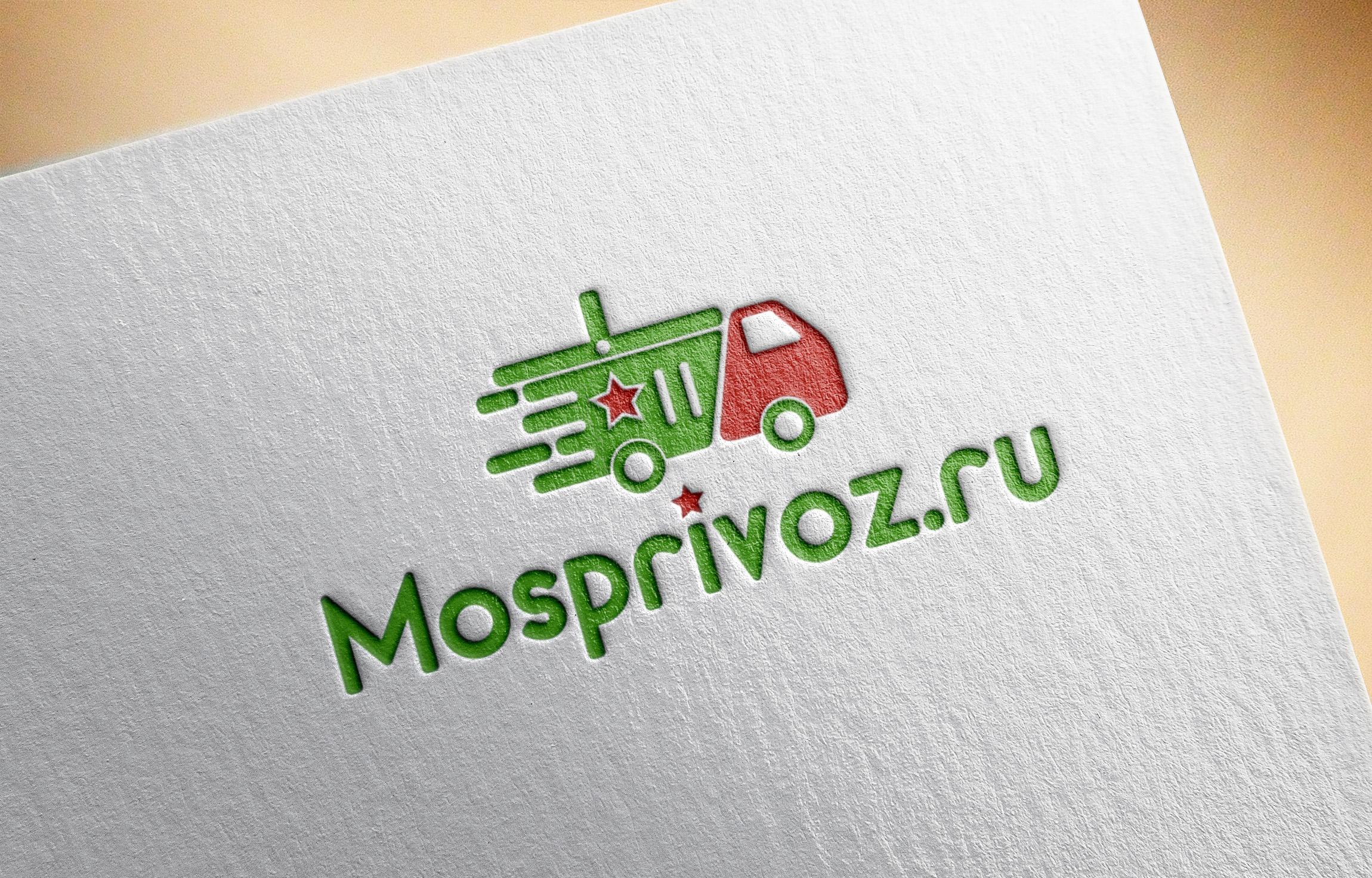 Логотип. Интернет - магазин по доставке продуктов питания. фото f_0825ad440533a2a5.jpg