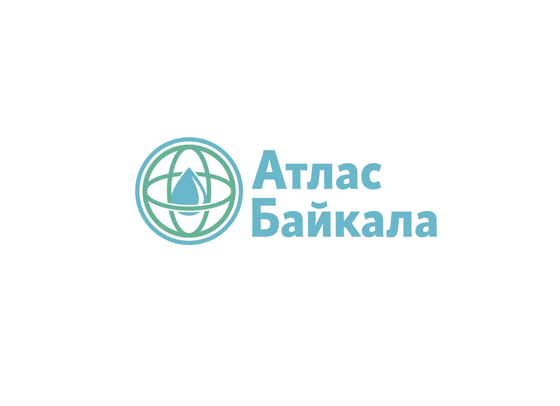 Разработка логотипа Атлас Байкала фото f_1845b05083b0fbd1.jpg