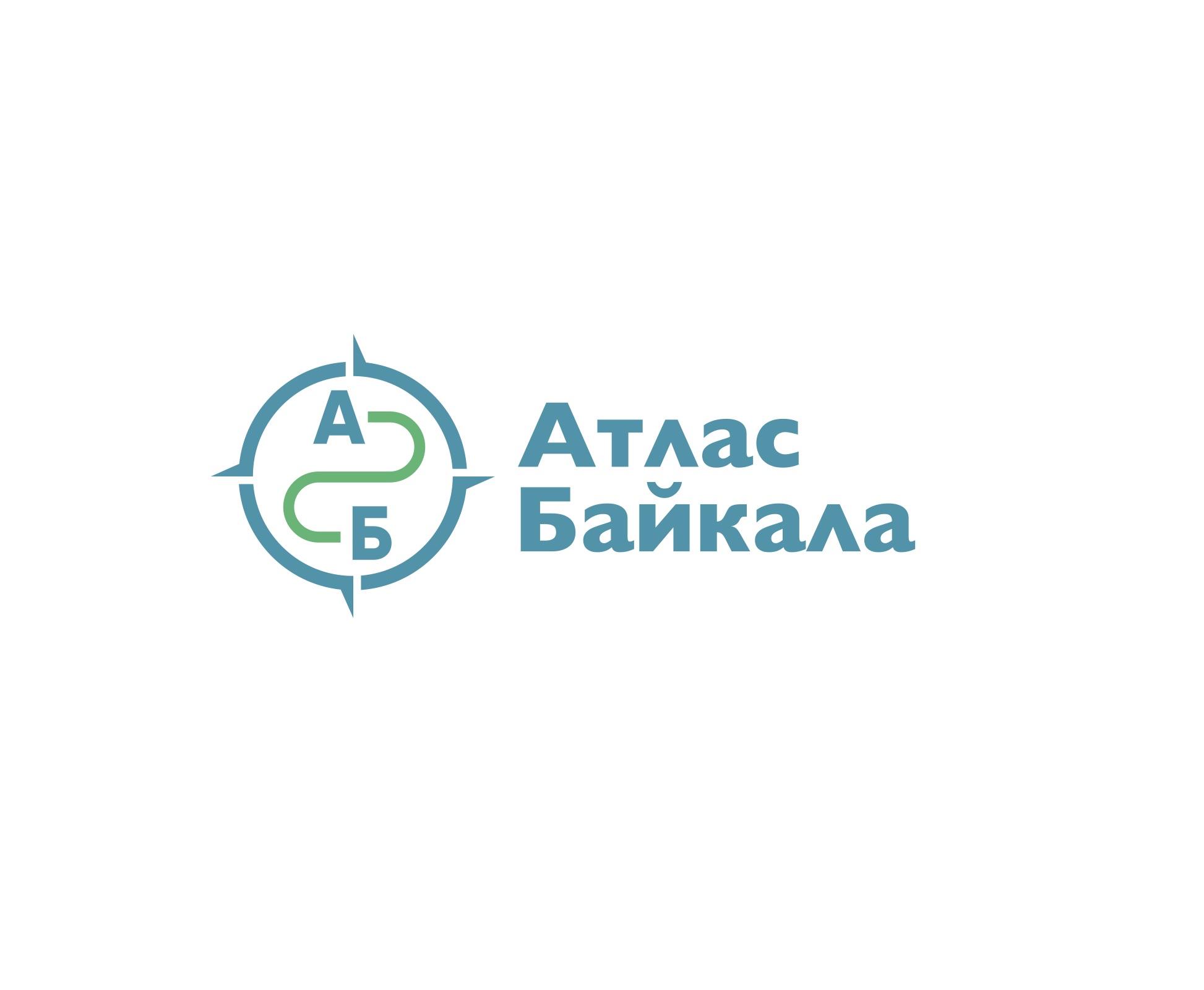 Разработка логотипа Атлас Байкала фото f_2095b0f575ec34fd.jpg