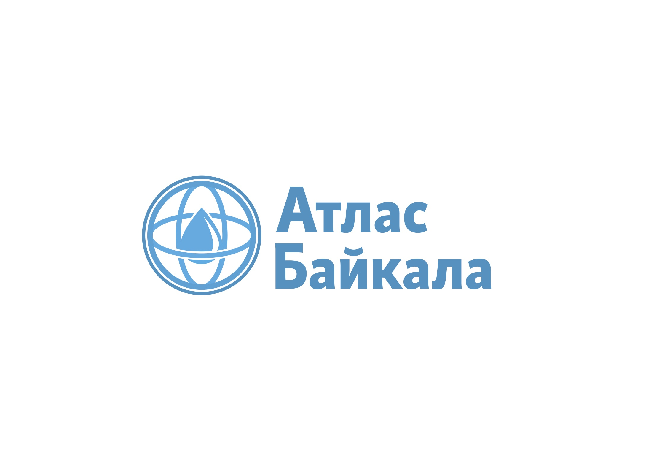 Разработка логотипа Атлас Байкала фото f_2385b022ae24e0bb.jpg