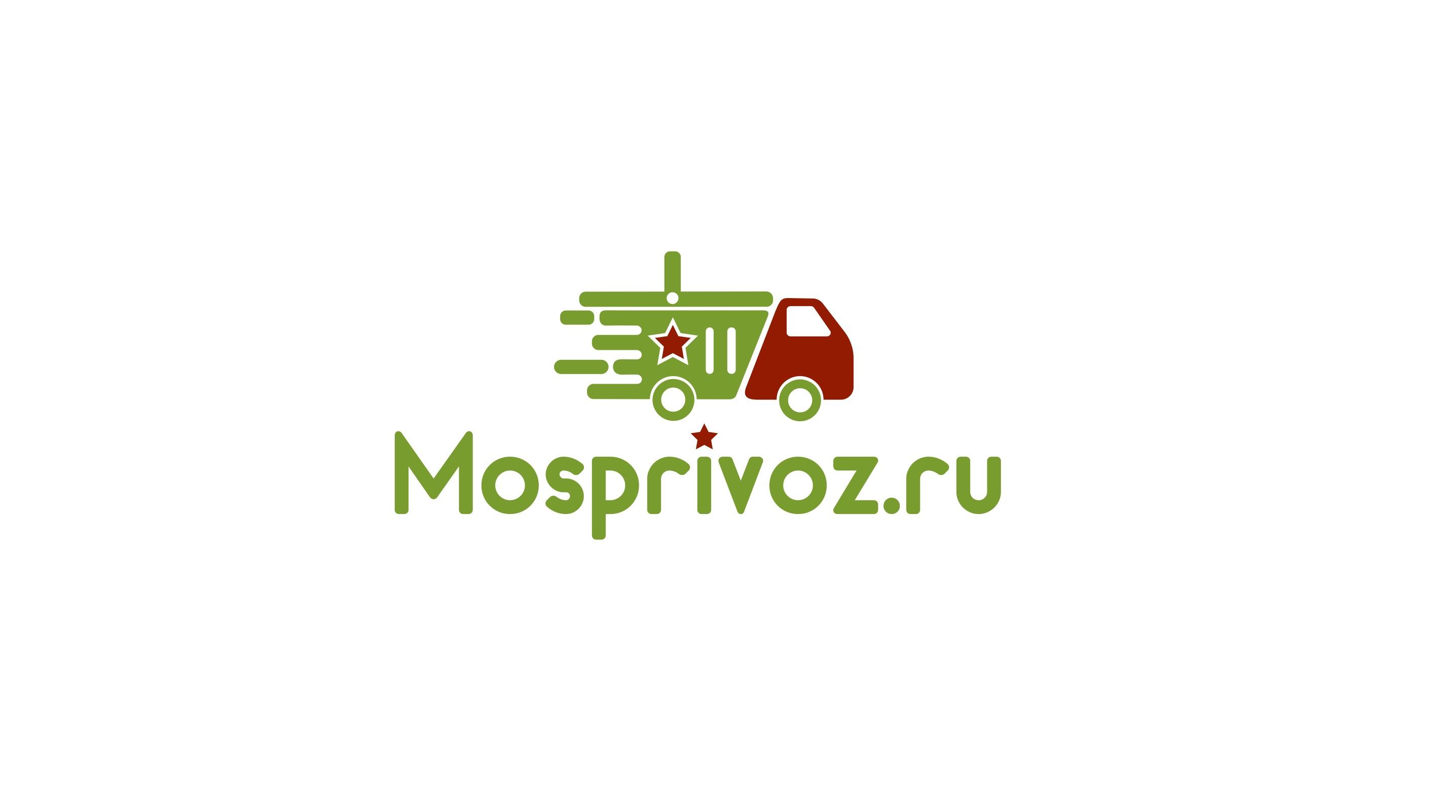 Логотип. Интернет - магазин по доставке продуктов питания. фото f_3465ad44048a7565.jpg