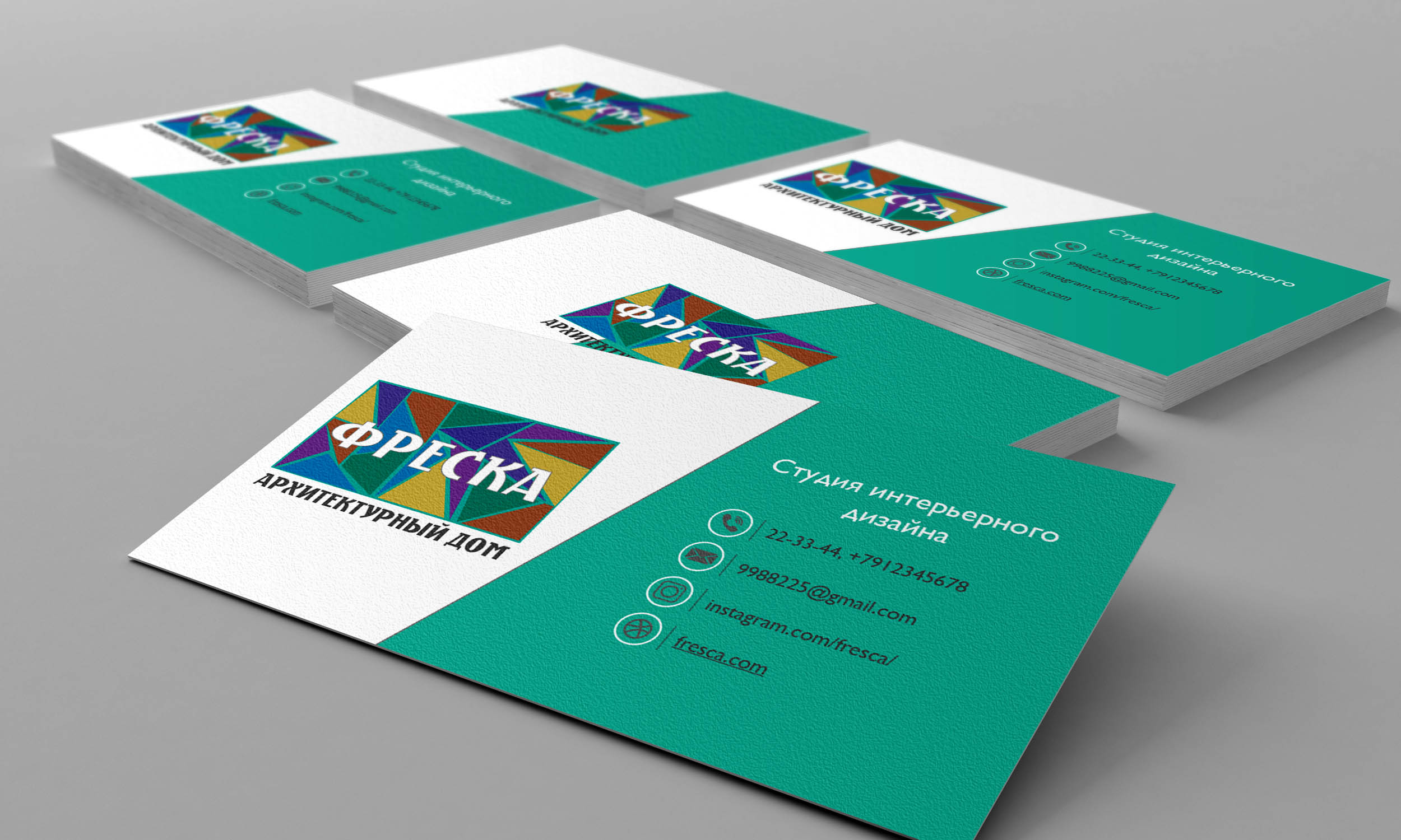 Разработка логотипа и фирменного стиля  фото f_5225aa629a706029.jpg