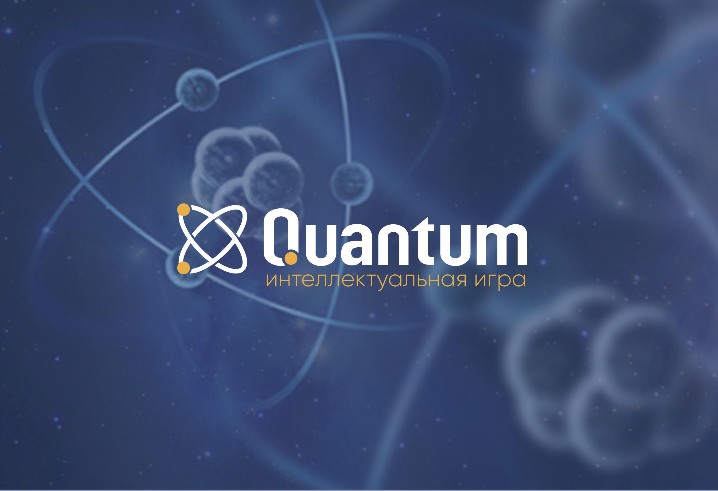Редизайн логотипа бренда интеллектуальной игры фото f_7155bc436b1d3631.jpg