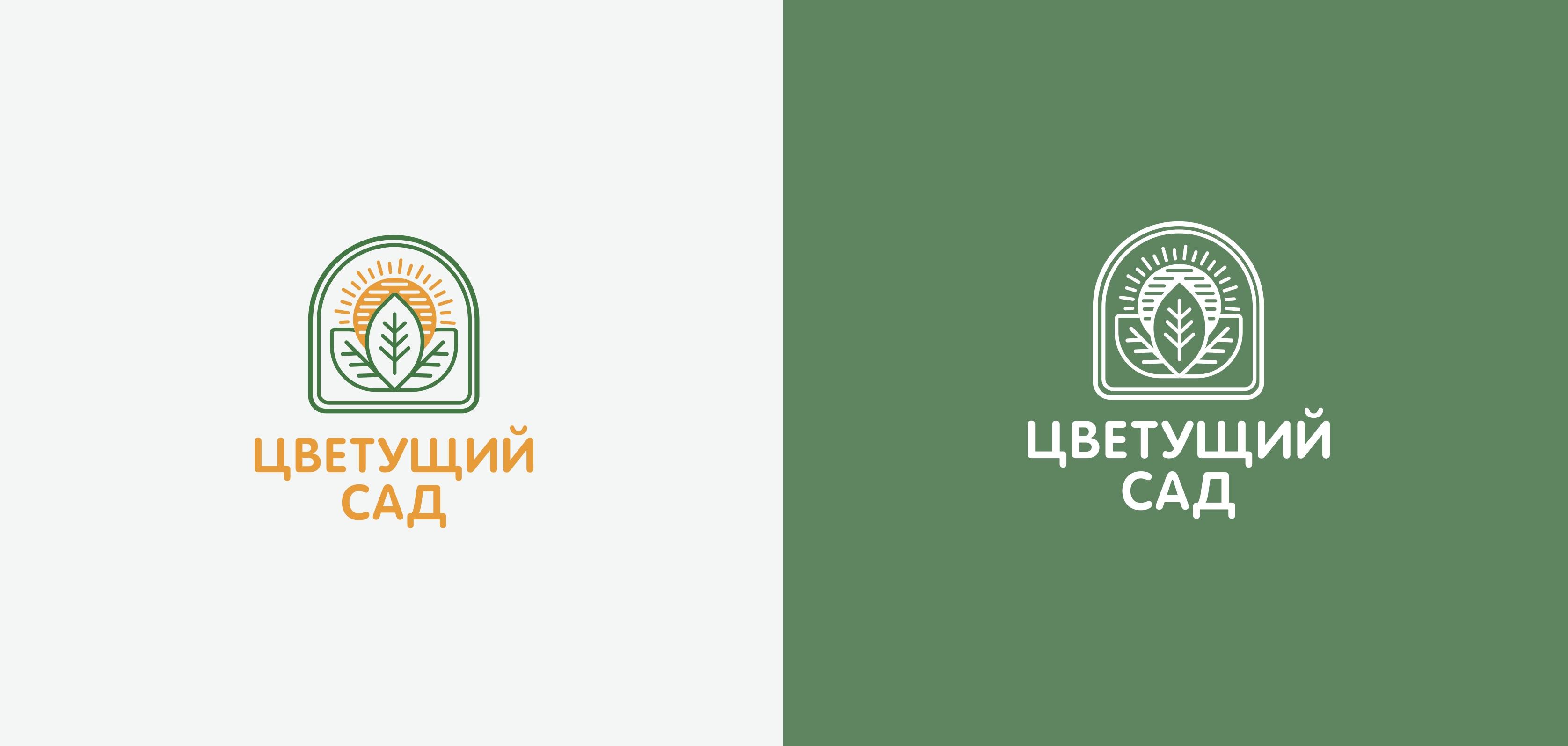 "Логотип для компании ""Цветущий сад"" фото f_7655b6a49a2bcf15.jpg"